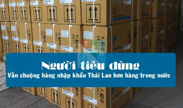Nên mua điều hòa Daikin nhập khẩu Thái Lan Hay điều hòa Daikin sản xuất tại Việt Nam