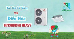 2409 Dam Minh Trong Lan Gio Thien Nhien Voi Dieu Hoa Noi Ong Gio Mitsubishi Heavy1